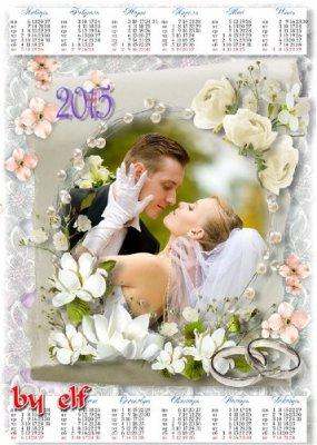 Свадебный календарь на 2014-2015 год - Со свадьбой поздравляем вас сегодня, ...