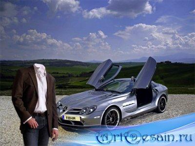 Шаблон для фото - Богатый парень и его Mercedes-McLaren