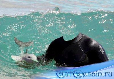 В воде с маленьким дельфином - Шаблон для фотомонтажа