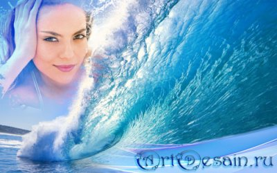 Рамка для фотомонтажа - Волна в океане