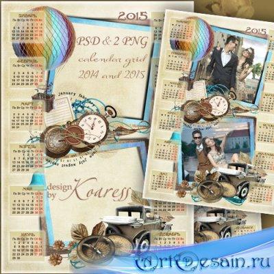 Романтичный винтажный календарь-рамка на 2015, 2014 года для фотошопа - Ром ...