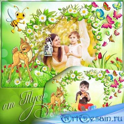 Детская рамка для фото и коллаж - Доброта олененка и бабочек порхание – лет ...