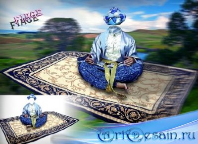 Мужской фотошаблон для монтажа - Полет джина ковре