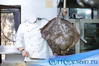 Мужской шаблон - Повар на кухне