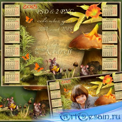 Детский календарь-рамка на 2015, 2014 года для фотошопа - Лесные мышки