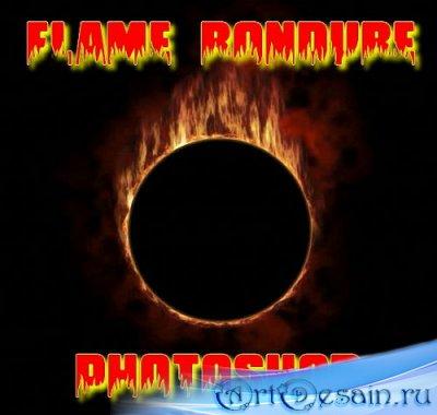 Видеоурок photoshop Огненный круг