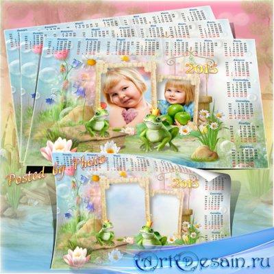 Календарь-рамка для детей на 2015 год - Принцесса лягушка