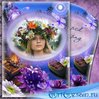 Рамочка для фото - Нежный аромат ночных цветов