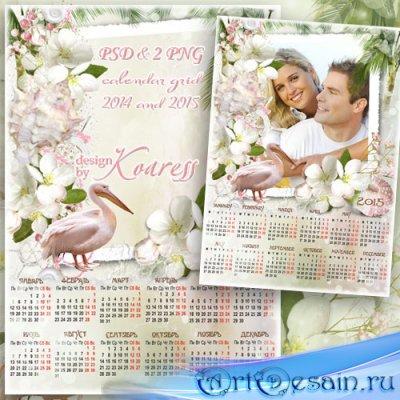 Романтический календарь с рамкой на 2015, 2014 года - Ласковое море, солнце ...