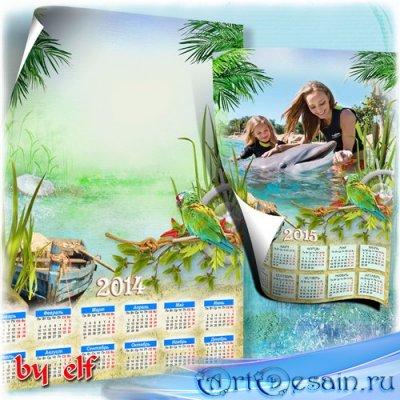 Календарь на 2014 и 2015 год - Бирюзовое тёплое море