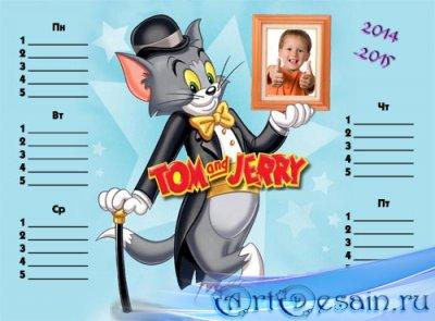 Рамка детская - Любимый Том