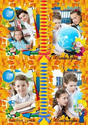 Школьная фоторамка для девочки и мальчика на фоне осеннних листьев