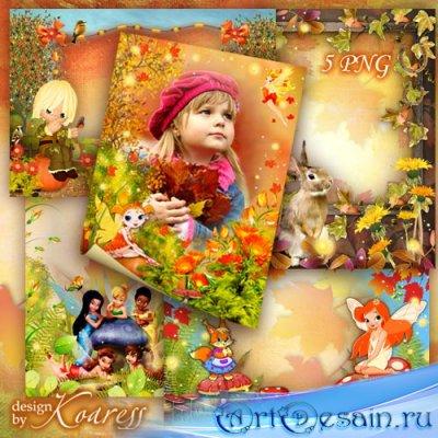 Набор детских png рамок с феями и лесными обитателями - Постучала в двери о ...