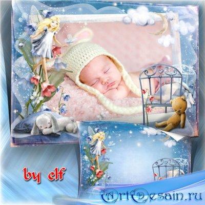 Детская фоторамка - Синий вечер за окном, сладкий сон спешит к нам в дом