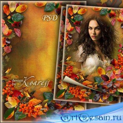 Рамка для фотошопа - Осенний портрет среди листьев