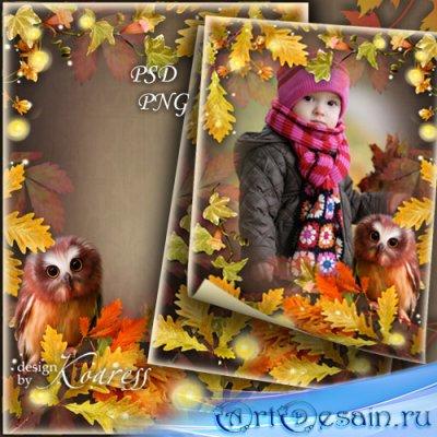 Детская фоторамка для фотошопа с осенней листвой, цветами и симпатичным фил ...