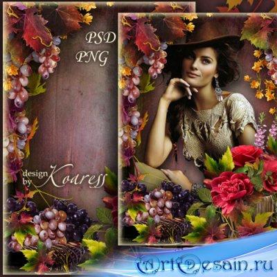 Романтическая рамка для фото - Осеннее великолепие