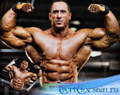 Фотошаблон для монтажа - Титановые мышцы