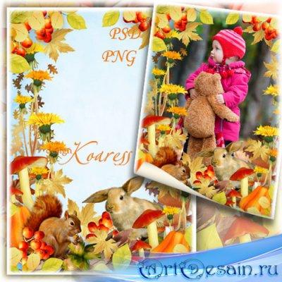 Осенняя рамка для детских фото с зайчиком и белочкой - Кто там прячется в л ...