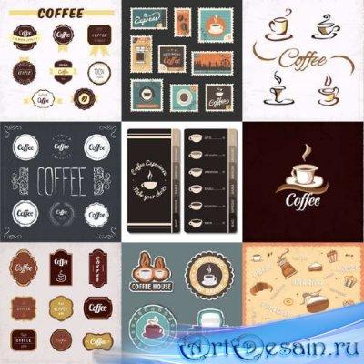 Кофе - значки, сладости, предметы, чашки в векторе