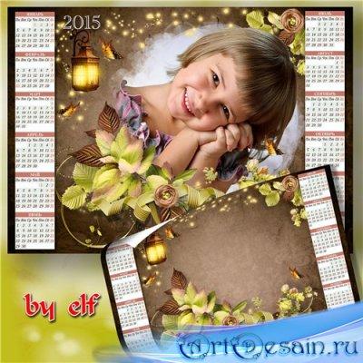 Календарь на 2015 год - Ходит осень, бродит осень