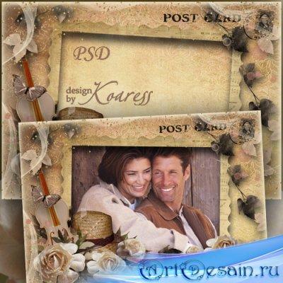 Романтическая рамка для фотошопа - Старинная мелодия звучит среди листвы