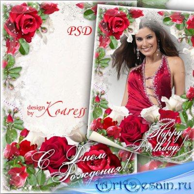 Романтическая поздравительная открытка с вырезом для фотошопа - Море роз на ...