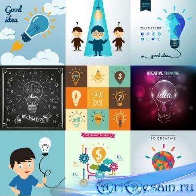 Векторный клипарт - Креативные идеи