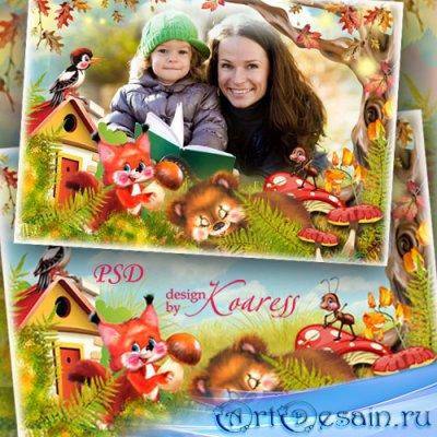 Детская рамка для фото с лесными зверушками - Осень сказку рассказала