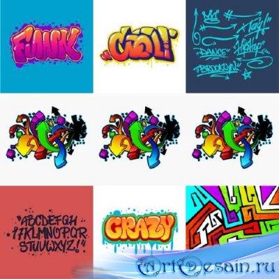 Граффити с надписями, алфавитом, узорами в векторном формате