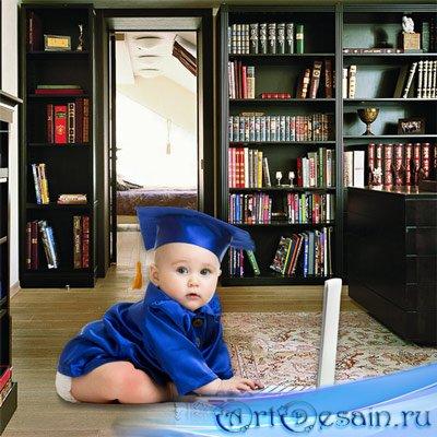 Шаблон  детский - Вундеркинд