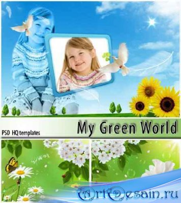 Зеленый Мир | My Green World (HQ PSD)
