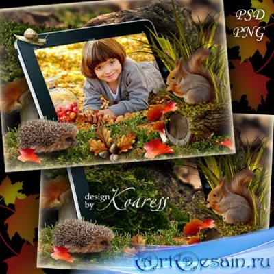 Детская фоторамка - В лесу под деревом планшет