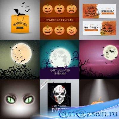 Жуткие фоны и тыквы для Хэллоуина