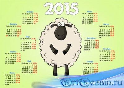 Календарь на 2015 год - Смешная овца