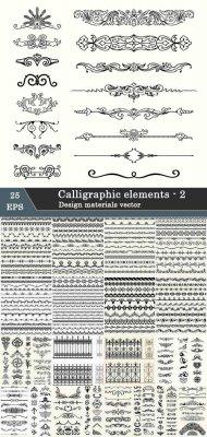 Декоративные каллиграфические элементы