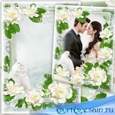 Свадебная рамка для фото - Нежные розы для свадебного фото
