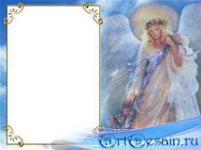 Рамочка для фотошопа Взгляд Ангела