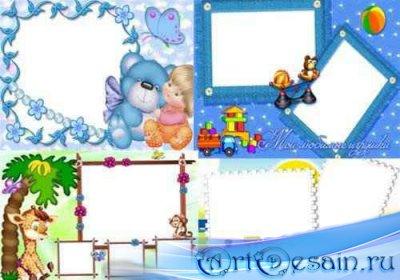 Рамки для фотошопа Любимые игрушки