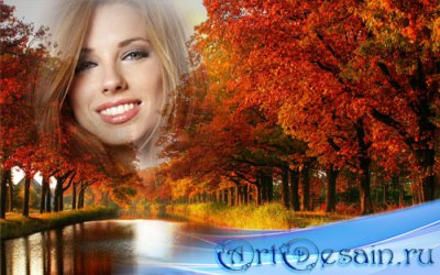 Рамка для фотошоп - Пришла разноцветная осень