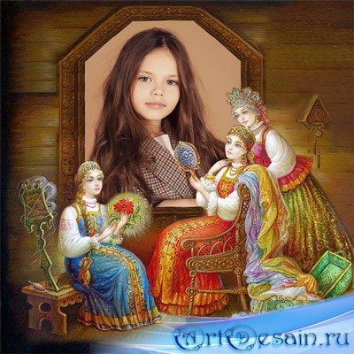 Рамка детская – Любимые сказки