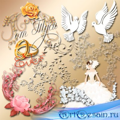 Клипарт к свадьбе -  В нежных кружевах Любви
