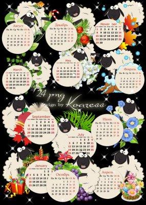 Календарная сетка, русская и английская, на 2015 год с забавными барашками