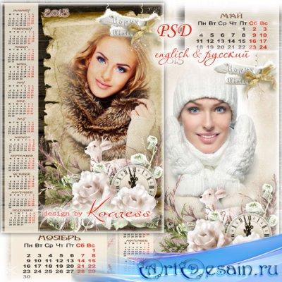 Календарь с рамкой для фото на 2015 год, 2 фона - Зимняя романтика