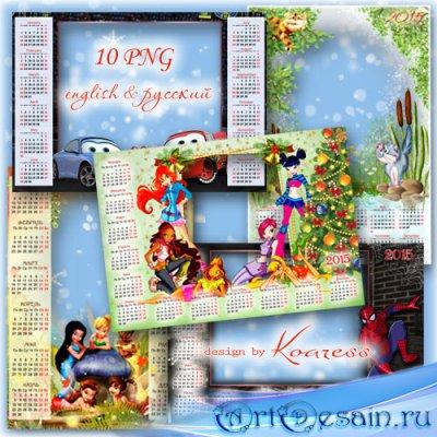 Набор детских календарей с рамкой в png формате для фотошопа - Мальчишкам и ...