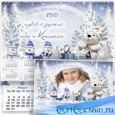 Календарь с рамкой для фото на 2015 - Веселые снеговики
