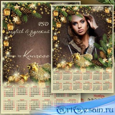 Календарь с рамкой для фото на 2015 с еловыми ветками и украшениями - Золот ...