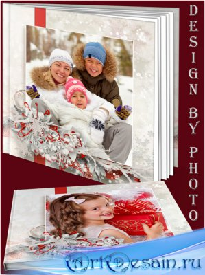 Семейная фотокнига - Красавица зима