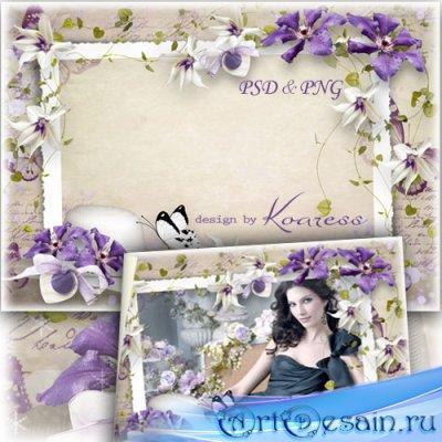 Романтическая рамка для фотошопа - Цветы для прекрасной леди