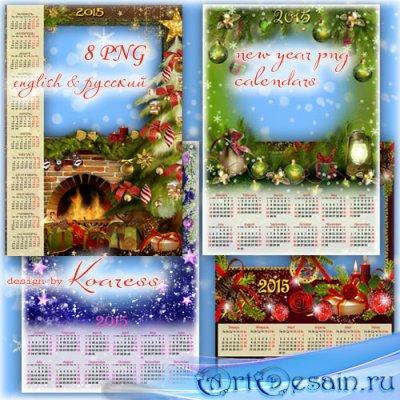 Набор зимних праздничных календарей с рамкой для фото в png формате - Яркий ...